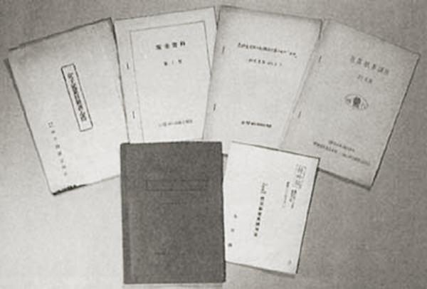 ガリ版刷の指導書