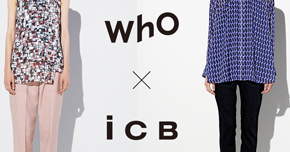 ファッションブランド「ICB」(株式会社オンワード樫山)とのコラボレーションについて