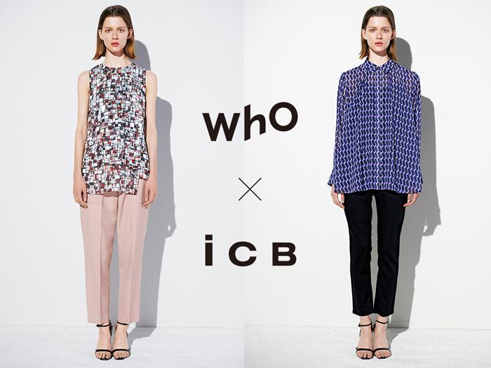 壁紙「WhO(フー)」 ファッションブランド「ICB」とのコラボレーション