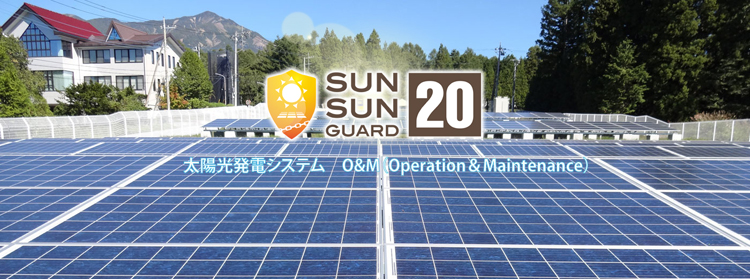 NOHARA SUNSUN GUARD 20(O&M)」