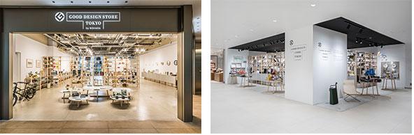 左:丸の内店、右:渋谷スクランブルスクエア店(2019年11月1日オープン)
