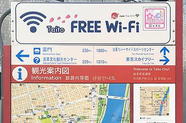 歩行者用の観光案内・地図情報とWi-Fiアクセスポイントを表示しています