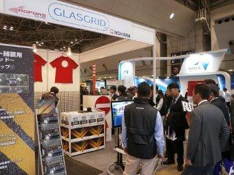 GLASGLID(グラスグリッド)展示スペース