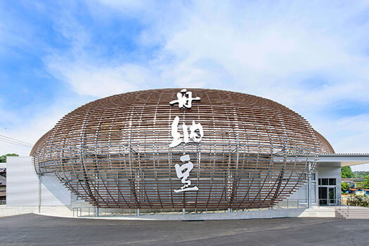 舟納豆新工場
